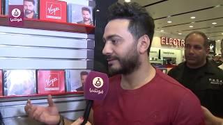 تامر حسني يطلق ألبومه في بيروت ويكشف سر النجاح لـ فوشيا