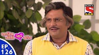 Sahib Biwi Aur Boss - साहिब बीवी और बॉस - Episode 126 - 14th June, 2016
