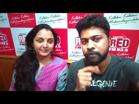 Xxx Mp4 The Lady Superstar Manju Warrier In Red FM Red Carpet With RJ Mike Red FM Kerala Video Promo 3gp Sex