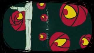 Kagamine Len & Rin - Chosuisou no bourei (貯水槽の亡霊) - Rus sub