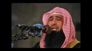 سورة الكهف - ادريس ابكر - surah al kahf idriss abkar