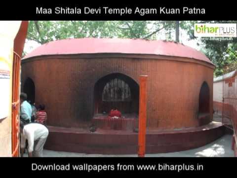Maa Shitala Devi temple Agam Kuan 01