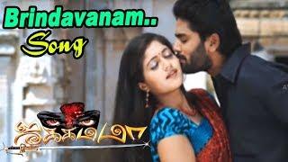 Jakkamma | Jakkamma movie scenes | Brindavanam undo Video song | Meghana Raj | Meghana Raj song
