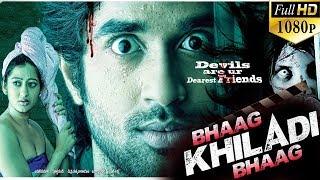 Bhaag Khiladi Bhaag (Cut Chesthe) 2017 New Released Full Hindi Dubbed Movie | Abhijeeth