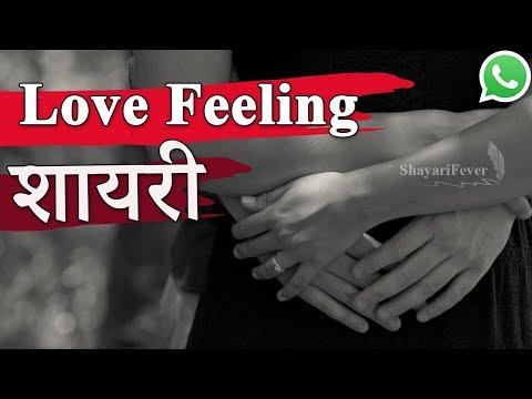 Xxx Mp4 Love Feeling Shayari Hindi 2018 Feeling Love Whatsapp Status Video 3gp Sex