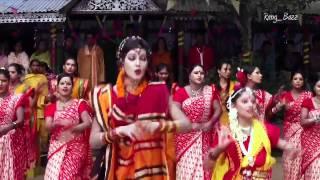 images Bangla Biyer Gaan