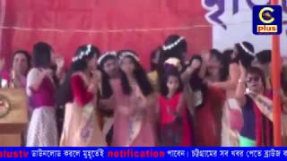 50 Years Celebration Of Rangamati Govt Girls School 2nd day