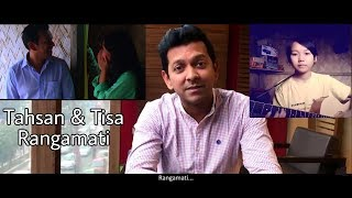 Tahsan & Tisa Rangamati | Alo Alo Song | Rangamati | 2018 Song |