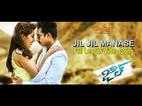 Xxx Mp4 Jil Jil Jil Manase Full Video Song Jil Gopichand Raashi Khanna Ghibran 3gp Sex