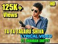 Tagaru Lyrical Video Song Chandan Shetty Shivanna Bhavana Suri mp3