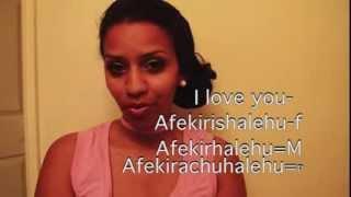 Useful Amharic phrases