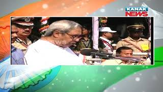 Odisha CM Naveen Patnaik Unfurls Tricolour On Independence Day