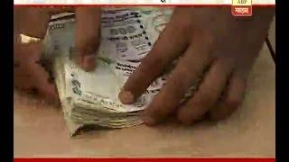 7/12 च्या बातम्या: शेतकऱ्यांना 25 हजार रुपये बँक खात्यातून काढता येणार