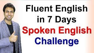 How to Speak Fluent English in 7 Days | Speaking Fluently | Awal