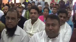 Savar Election Commissioner Footage 22 11 17
