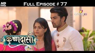 Krishnadasi - 11th May 2016 - कृष्णदासी - Full Episode
