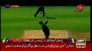 5th ODI New Zealand vs Pakistan: Blackcaps complete whitewash