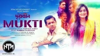 Mukti | Durbeen (Short Film) | Rumman ft. Towfique | Tahsan | Nadia | Vicky Zahed | Tahsin Rakib