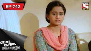 Crime Patrol - ক্রাইম প্যাট্রোল - Bengali - Ep 742 - Dormant - 26th August, 2017