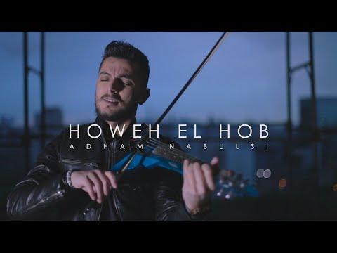 Howeh El Hob Adham Nabulsi Violin Cover by Andre Soueid