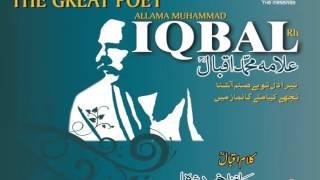 Ya Rab | Hafiz Fahad Shah | Heart Touching Poetry Of Allama Iqbal | Zaitoon.tv