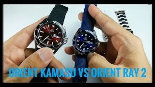 Orient Kamasu vs Orient Ray 2. Which one should you get? #orient #orientkamasu #orientray2