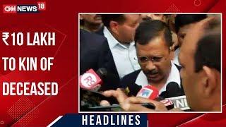 Delhi Anaj Mandi Fire: Kejriwal Announces ₹10 Lakh To Kin Of Deceased    CNN-News18