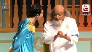 مسرحية #فانتازيا - سامي مهاوش - حنّا بدبرة المعازيب