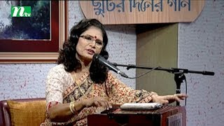 Chhutir Diner Gaan | Friday Live Episode 35
