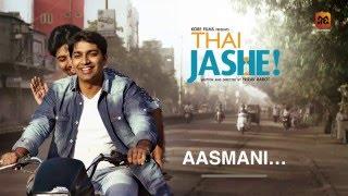 Aasmani I Malhar Thakar I Thai Jashe I Parthiv Gohil I Krup Music S03