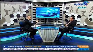 باسم قاسم يوضح سبب رفض اللاعبين تنفيذ ركلات الترجيح في مباراة الامارات خليجي 23