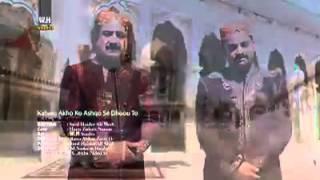 Ankho ko ashko sy do lon by Ahsan mirza