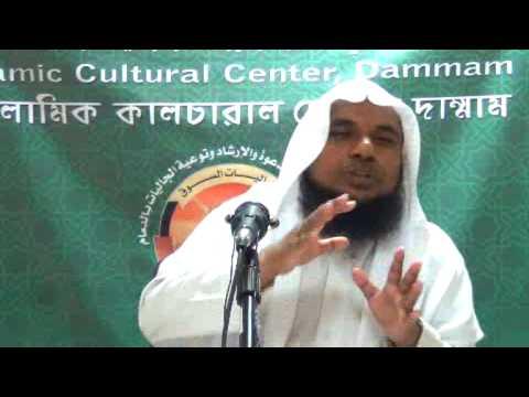Bangla Waz 2014 Shami Estrir Odikar By Sheikh Mukhlesur Rahman Madani