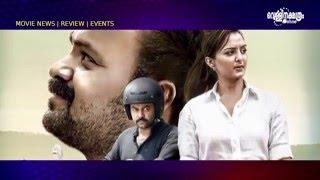 VETTAH   Malayalam Movie Review