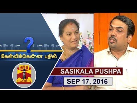 (17/09/2016) Kelvikkenna Bathil | Exclusive Interview with Sasikala Pushpa, Rajya Sabha MP