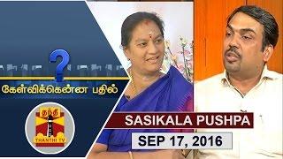 (17/09/2016) Kelvikkenna Bathil   Exclusive Interview with Sasikala Pushpa, Rajya Sabha MP