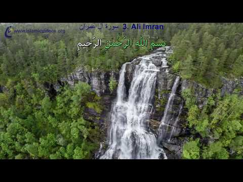 Xxx Mp4 AMAZING VIEWS With 1 1 WORDS Tracing Surah AliImran FULL HD 1 Of World S Best Q In 50 Langs 3gp Sex