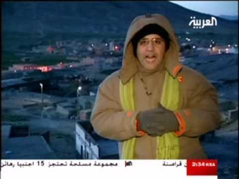 مغاربة عدوهم البرد ـ أصميد ـ الجزء 1