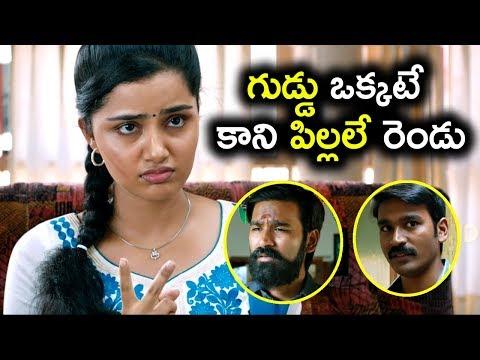 Anupama Parameswaran Confused With Dual Dhanush - Dharma Yogi Movie Scenes - Trisha