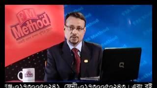 FM Method on Diganta TV Episode 03_01