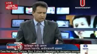 Ajker Bangladesh, 22 December 2014 Part 02