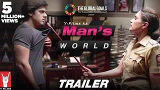 Official Trailer - Man's World