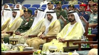 نشرة اخبار مساء الامارات 25-05-2016 - قناة الظفرة