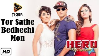 Tor Sathe Bedhechi Mon (HD Video Song) | Hero The Superstar (2014) | Shakib Khan, Apu Biswas & Bobby