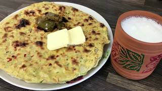 How To Make Missi Roti Without Tandoor /Besni Roti Recipe /Missi Roti Recipe By Yasmin's Cooking