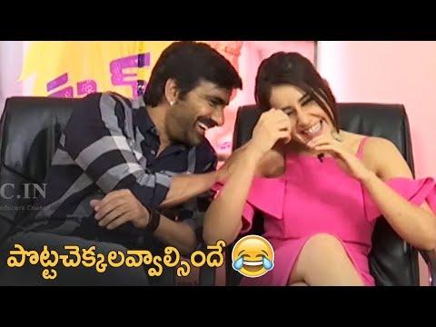 Xxx Mp4 Ravi Teja And Raashi Khanna Making Fun Ravi Teja Rashi Khanna Seerat Kapoor TFPC 3gp Sex