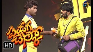 Bittiri Satti as Arjun Reddy | ETV Pandaga Chesko | Diwali Special Event | 19th October 2017