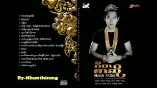 လႊမ္းပုိင္ – ဂီတစာဆုိ Myanmar song