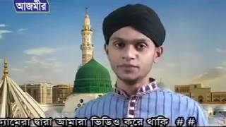 WAPWON COM Bangla Naat E Mustafa Nabi Nabi Jikir Nabi