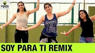 SOY PARA TI Remix | Raspa Cumbia | Zumba Dance Fitness | Choreographed by Vijaya Tupurani